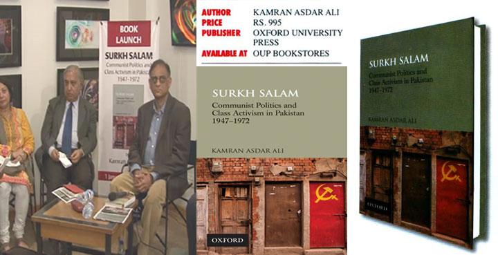 Surkh Salam