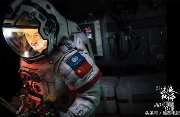 The Wandering Earth is being viewed as a new beginning for Chinese science fiction