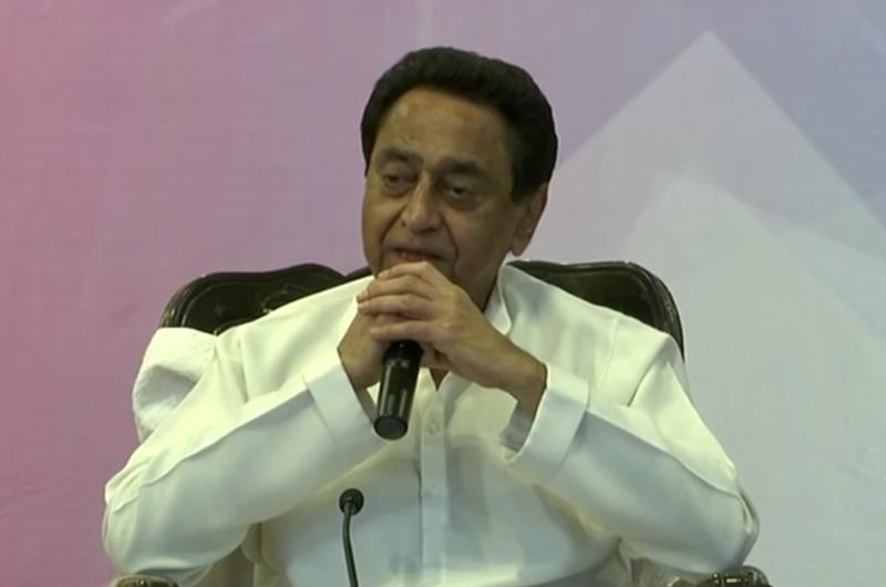 Madhya Pradesh Chief Minister Kamal Nath Resigns