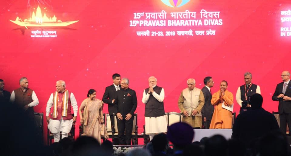 Pravasi Bhartiya Divas Convention at Varanasi, UP, India